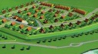 Проектирование коттеджных посёлков