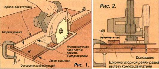 Направляющие для дисковых пил своими руками