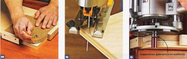 Как сделать закруглённые края на доске