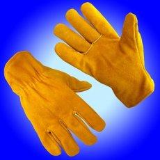 Что значит спилковые перчатки